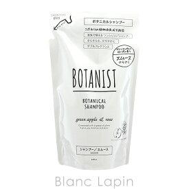 ボタニスト BOTANIST ボタニカルシャンプースムース詰め替え 440ml [397414]