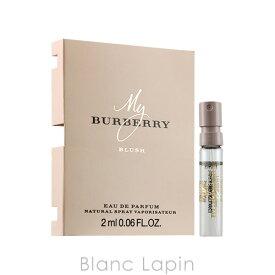 【ミニサイズ】 バーバリー BURBERRY マイバーバリーブラッシュ EDP 2ml [902271]
