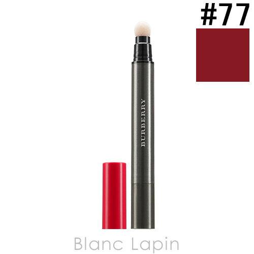 バーバリー BURBERRY リップベルベットクラッシュ #77 Cranberry Red 2.5ml [031061]【メール便可】