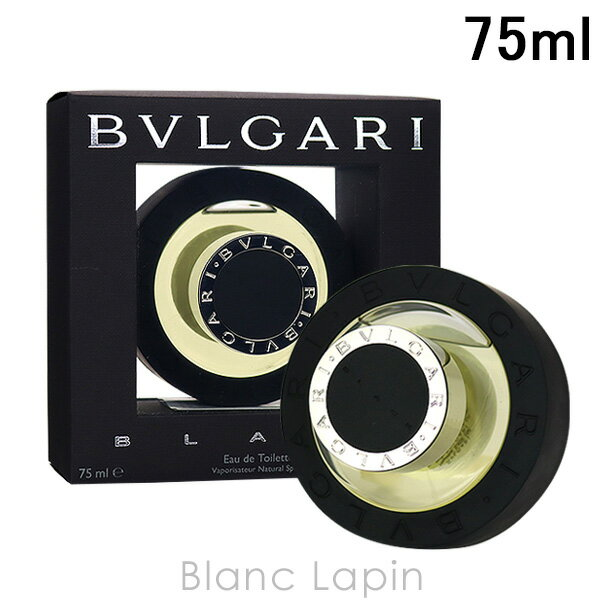 ブルガリ BVLGARI ブラック EDT 75ml 香水 [851018/111314/851094]