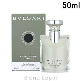 ブルガリ BVLGARI ブルガリプールオムエクストリームオードトワレ 50ml [833199/833144]