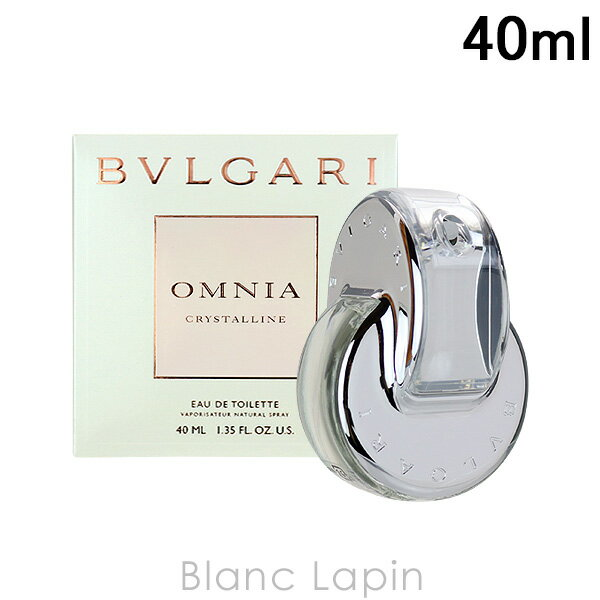 ブルガリ BVLGARI オムニアクリスタリン EDT 40ml 香水 [922114]