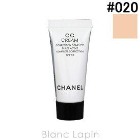 【ミニサイズ】 シャネル CHANEL CCクリームN #20 BEIGE 5ml [049601]【メール便可】