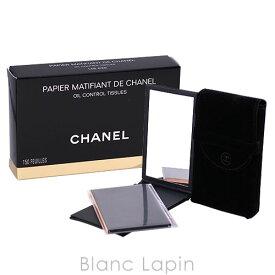 シャネル CHANEL オイルコントロールティッシュ [480306]