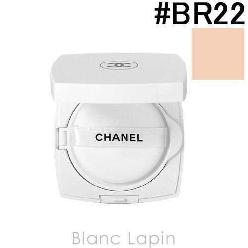 シャネル CHANEL ルブランクッション #BR22 / 11g [468908]