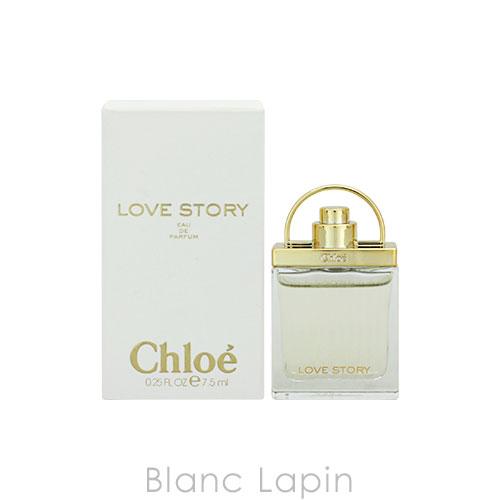 【ミニサイズ】クロエ Chloe ラブストーリー EDP 7.5ml [636712]