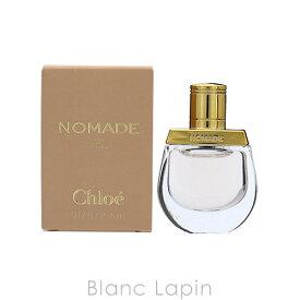 【ミニサイズ】 クロエ Chloe ノマド EDP 5ml [111923]