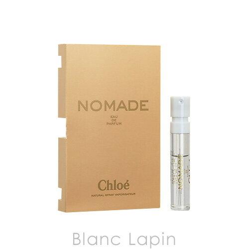 【ミニサイズ】 クロエ Chloe ノマド EDP 1.2ml [111961]