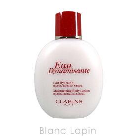 クラランス CLARINS E.D.ボディローション オーディナミザント 250ml [649109]
