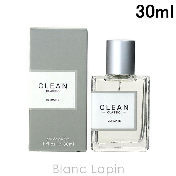 クリーン CLEAN クリーンアルティメイト EDP 30ml [000900]