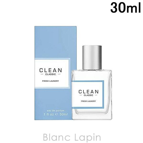 クリーン CLEAN クリーンフレッシュランドリー 30ml EDP [000917]