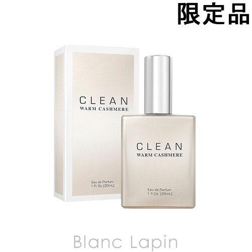 クリーン CLEAN ウォームカシミア EDP 30ml [009656]