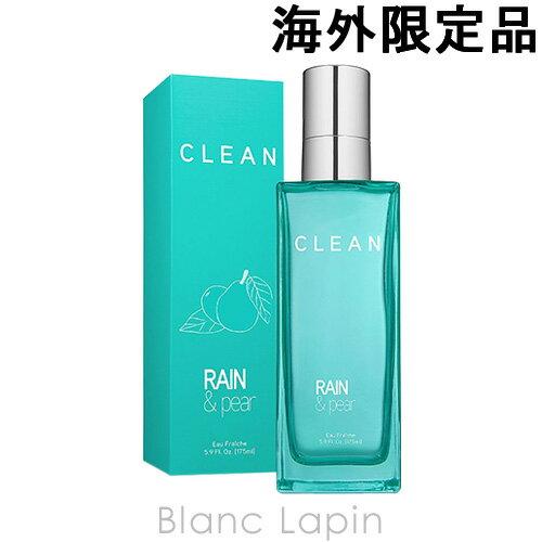 クリーン CLEAN レイン&ペア オーフレッシュ 175ml [009069]