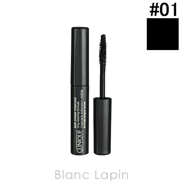 【ミニサイズ】クリニーク CLINIQUE ラッシュパワーマスカラロングウェアリングフォーミュラ #01 ブラックオニキス 2.5ml [010137]【メール便可】