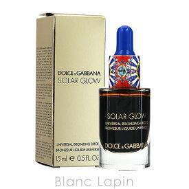 ドルチェ&ガッバーナ Dolce&Gabbana ソーラーグロウユニバーサルブロンジングドロップス 15ml [598751]