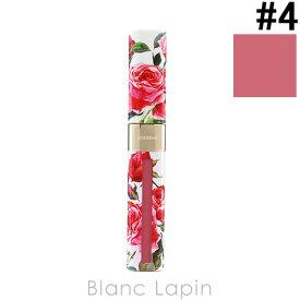 【並行輸入品】 ドルチェ&ガッバーナ Dolce&Gabbana ドルチェシモマットリキッドリップカラー #4 Rose 5ml [014454]【メール便可】