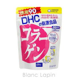 DHC コラーゲン90日分 189g [403990]【メール便可】【軽8%】