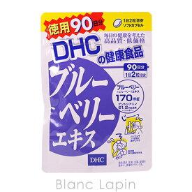 DHC ブルーベリーエキス90日分 55.8g [402948]【メール便可】【軽8%】