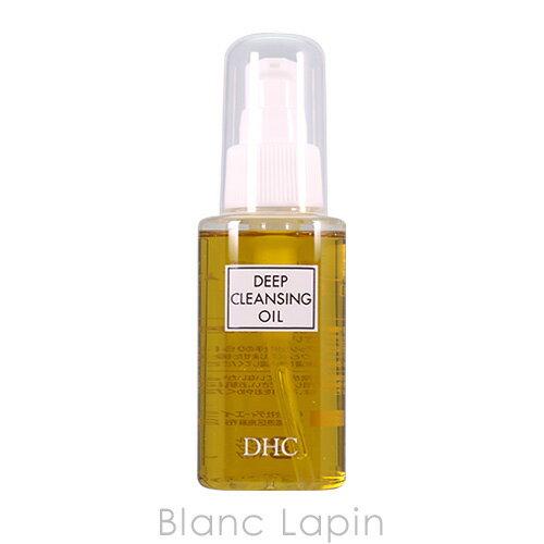 DHC 薬用ディープクレンジングオイルSS 70ml [305478]