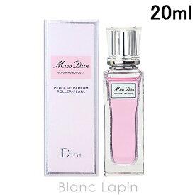 クリスチャンディオール Dior ミスディオールブルーミングブーケローラーパール 20ml [395366]