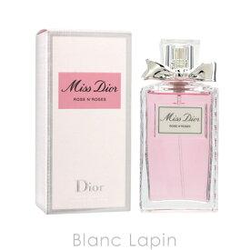 クリスチャンディオール Dior ミスディオールローズ&ローズ 50ml [500821]