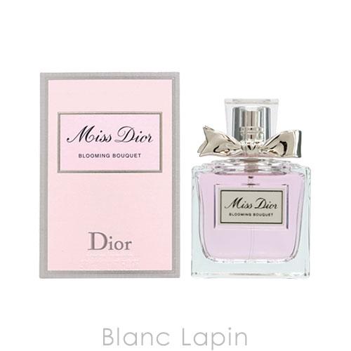 クリスチャンディオール Dior ミスディオールブルーミングブーケ EDT 50ml [871984]【ポイント5倍】