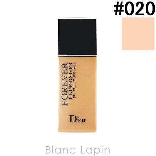 クリスチャンディオール Dior ディオールスキンフォーエヴァーアンダーカバー #020 ライト ベージュ 40ml [383516]【メール便可】