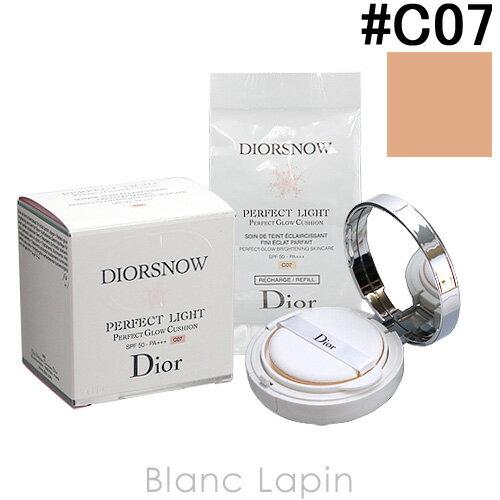 クリスチャンディオール Dior スノーパーフェクトライトクッション #C07 / 15gx2 [431583]