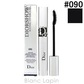クリスチャンディオール Dior マスカラディオールショウアイコニックオーバーカール #090 ブラック 6g [500784]【メール便可】【ポイント5倍】