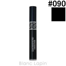 クリスチャンディオール Dior マスカラディオールショウデザイナー #090 プロブラック 10ml [252850]【メール便可】