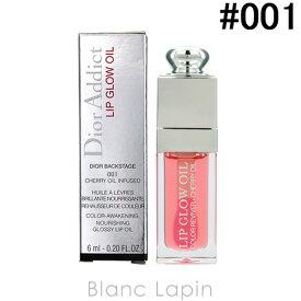 クリスチャンディオール Dior ディオールアディクトリップグロウオイル #001 ピンク 6ml [491150]【メール便可】