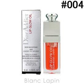 クリスチャンディオール Dior ディオールアディクトリップグロウオイル #004 コーラル 6ml [491211]【メール便可】