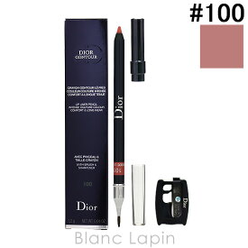 クリスチャンディオール Dior ディオールコントゥール #100 ヌード ルック 1.2g [534024]【メール便可】