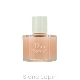 クリスチャンディオール Dior ネイルリムーバーアブリコ 50ml [149969]