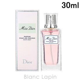 【並行輸入品】 クリスチャンディオール Dior ミスディオールヘアミスト 30ml [255820]