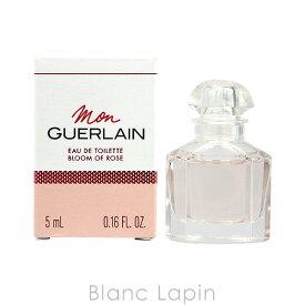 【ミニサイズ】 ゲラン GUERLAIN モンゲランブルームオブローズ EDT 5ml [431199]