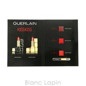 【ミニサイズセット】 ゲラン GUERLAIN キスキス&キスキスマットセット 0.2gx3 [514168]【メール便可】