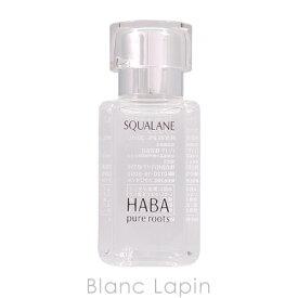 【並行輸入品】 ハーバー HABA スクワラン 30ml [101108]【メール便可】