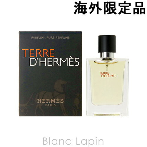 【ミニサイズ】 エルメス HERMES テールドゥエルメス ピュアパルファム 12.5ml [043876]