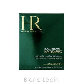 ヘレナルビンスタイン HR プロディジーP.C.アイマスク 4ml×6枚 [845501]