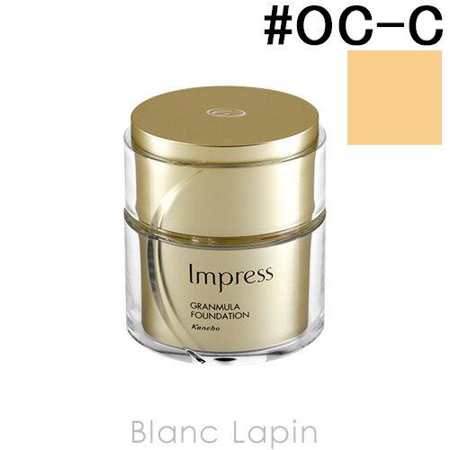 カネボウ/インプレス Impress グランミュラファンデーション #OC-C 30g [439302]