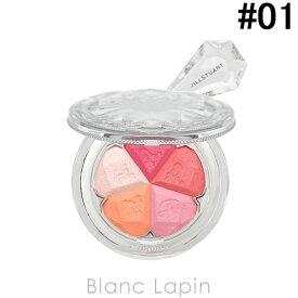 ジルスチュアート JILL STUART ブルームミックスブラッシュコンパクト #01 blooming tulip 4.5g [285802]【メール便可】