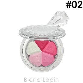 ジルスチュアート JILL STUART ブルームミックスブラッシュコンパクト #02 baby lilac 4.5g [285819]【メール便可】