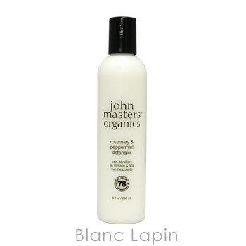 ジョンマスターオーガニック JOHN MASTERS ORGANICS R&Pデタングラー ローズマリー&ペパーミント 236ml [500051]