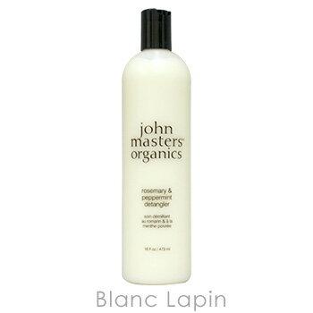 ジョンマスターオーガニック JOHN MASTERS ORGANICSR&Pデタングラー ローズマリー&ペパーミント スリムビッグ 473ml [100060]
