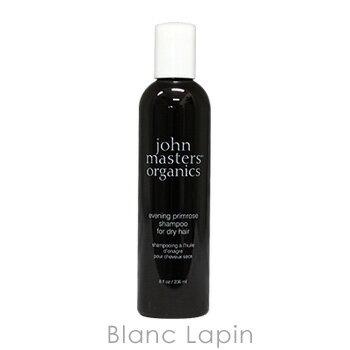 ジョンマスターオーガニック JOHN MASTERS ORGANICS イブニングPシャンプー イブニングプリムローズ 236ml [500037]