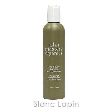 ジョンマスターオーガニック JOHN MASTERS ORGANICS Z&Sコンディショニングシャンプー ジン&セージ 236ml [500044]