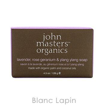 ジョンマスターオーガニック JOHN MASTERS ORGANICS ラベンダーローズゼラニウム&イランイランソープ 128g [600133]