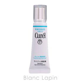 花王/キュレル CUREL アイゾーン美容液 20g [251572]