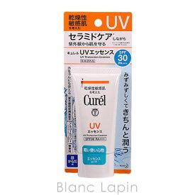 花王/キュレル CUREL UVエッセンスSPF30 50g [333384]